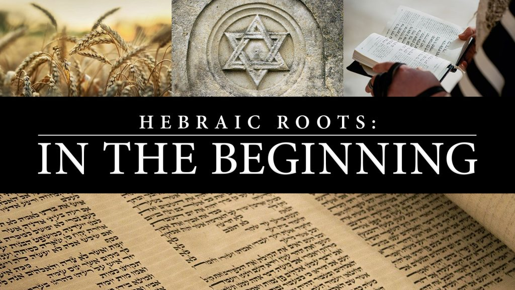 Hebraic Roots: In the Beginning