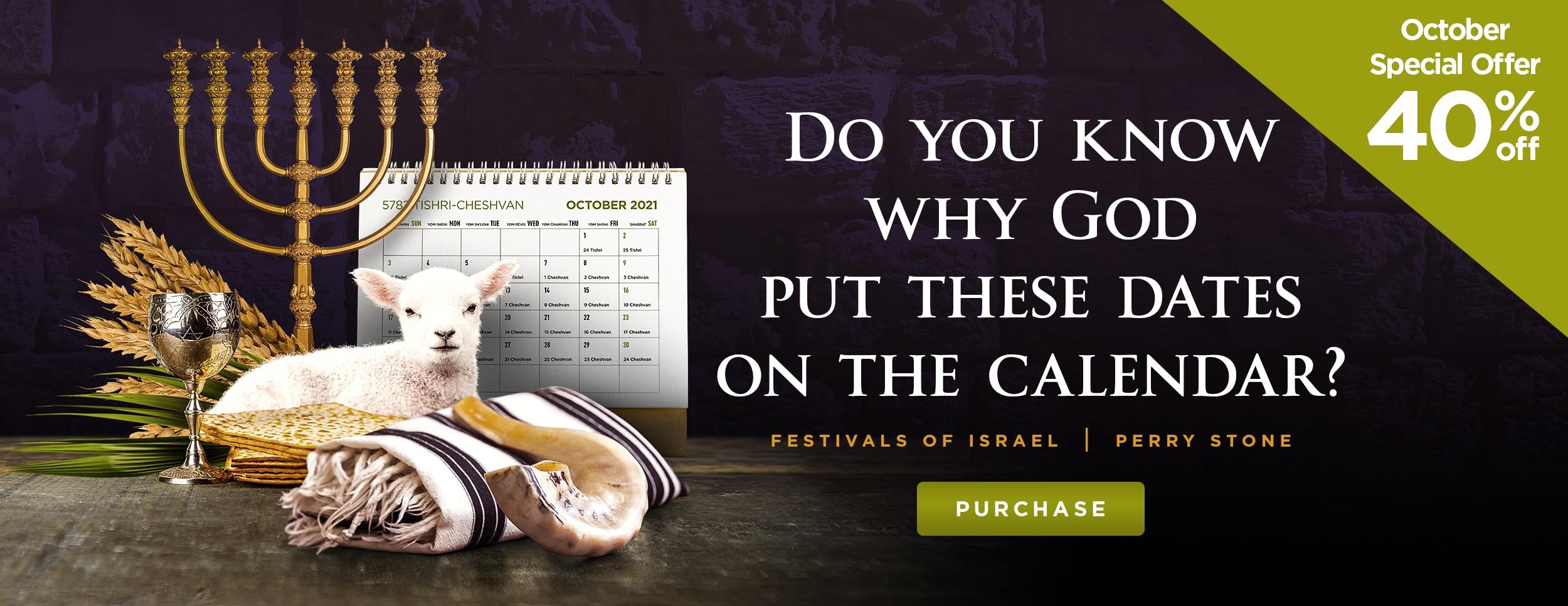 Festivals-of-Israel—October-Special-Offer—Website-Banner