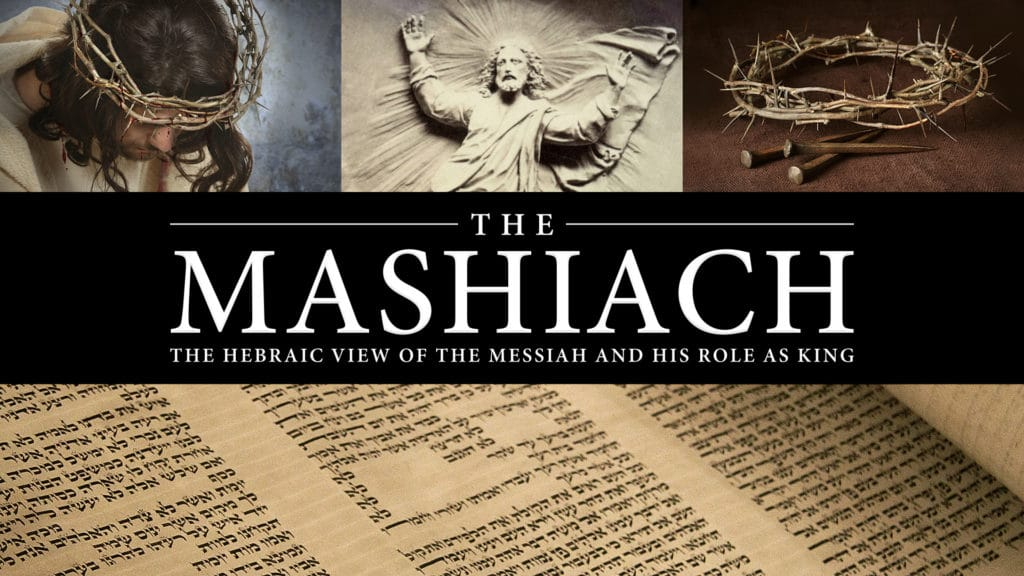The Mashiach