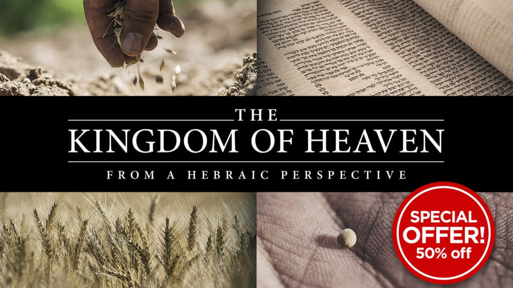 The Kingdom of Heaven from a Hebraic Perspective
