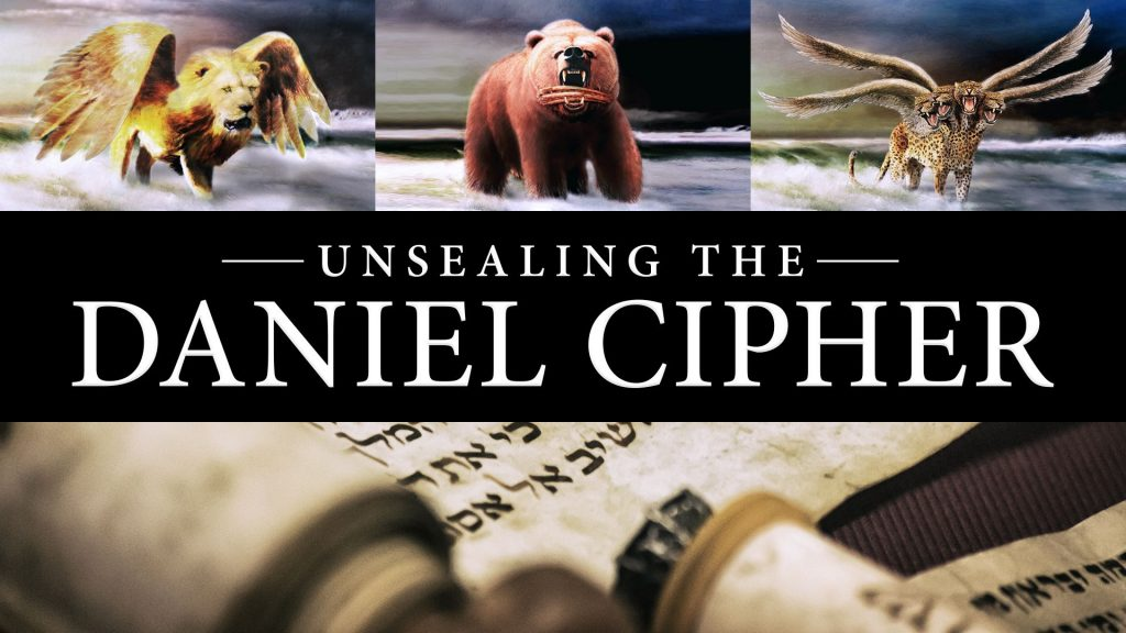 Unsealing the Daniel Cipher