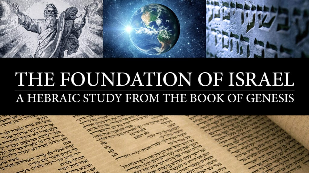 The Foundation of Israel