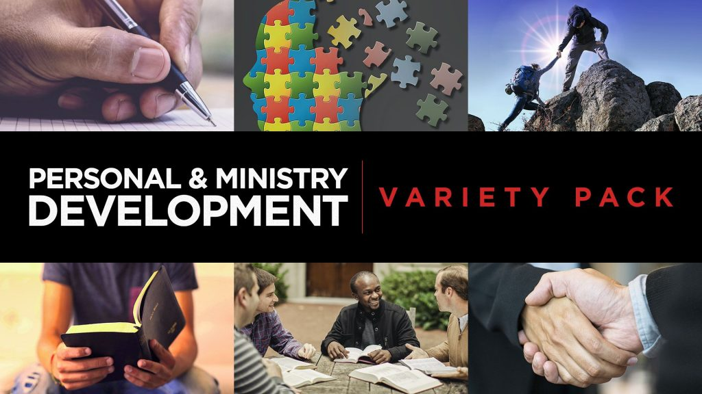 Personal and Ministry Development Variety Pack