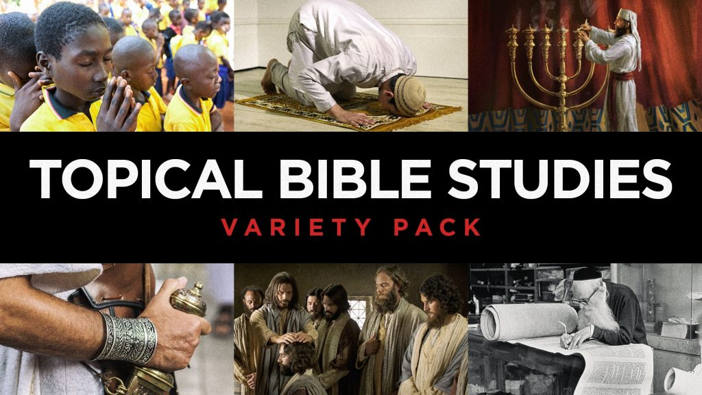 Topical Studies Variety Pack