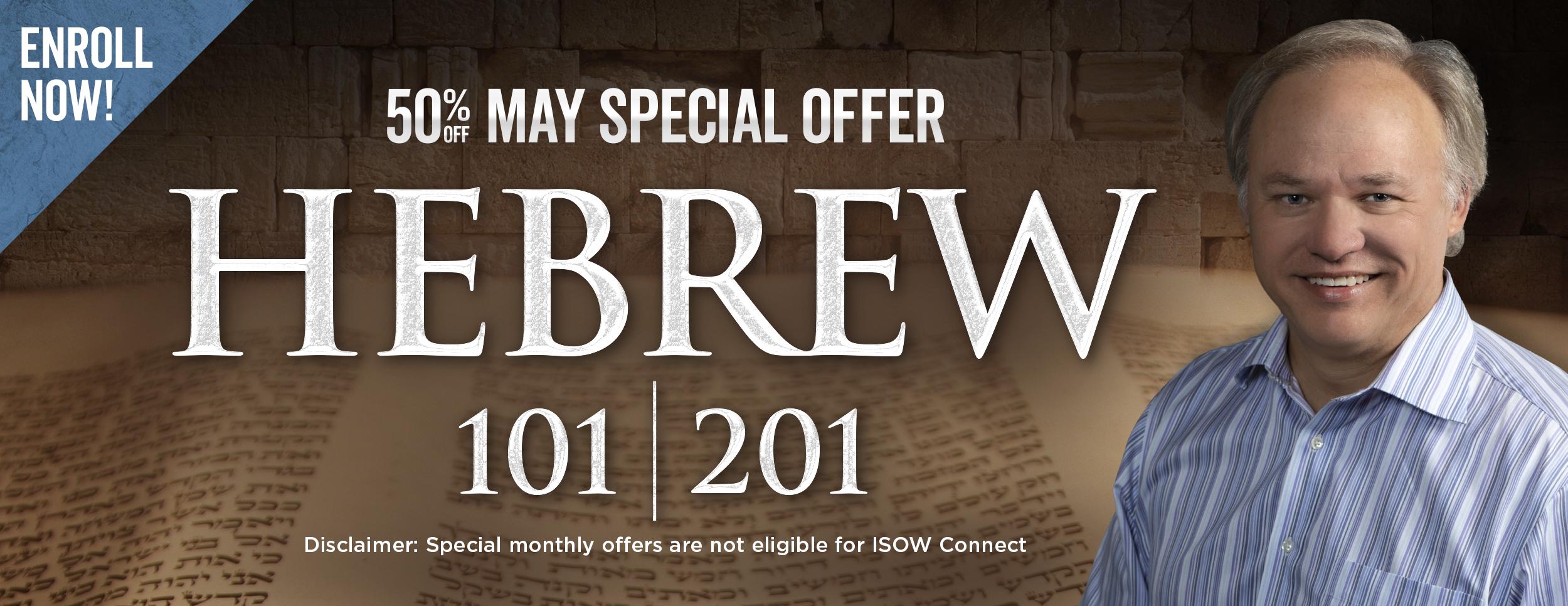 Hebrew 101 and Hebrew 201 Sale – Website Banner (1)
