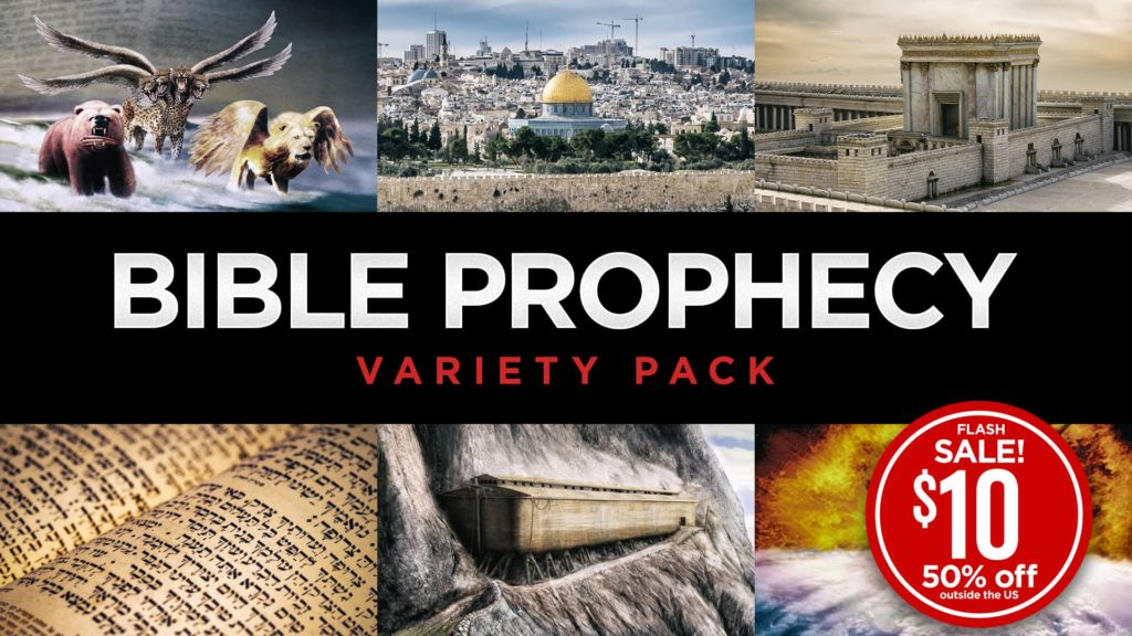 Bible Prophecy Variety Pack