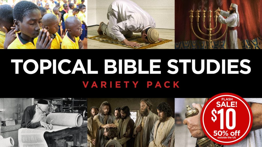Topical Studies Variety Pack