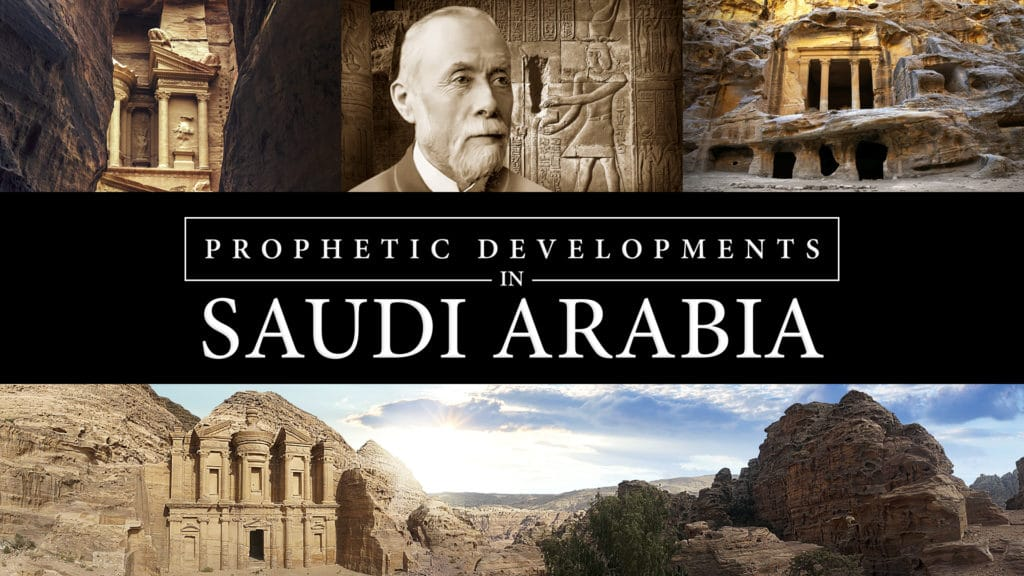 Prophetic Developments in Saudi Arabia