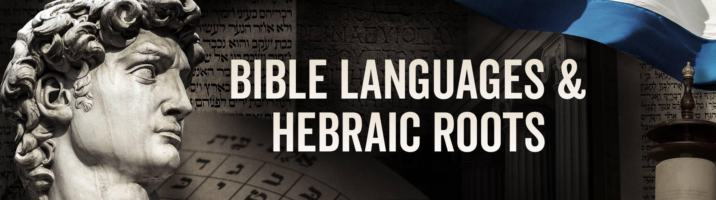 Online Bible Language Courses, Online Hebraic Bible Study Courses