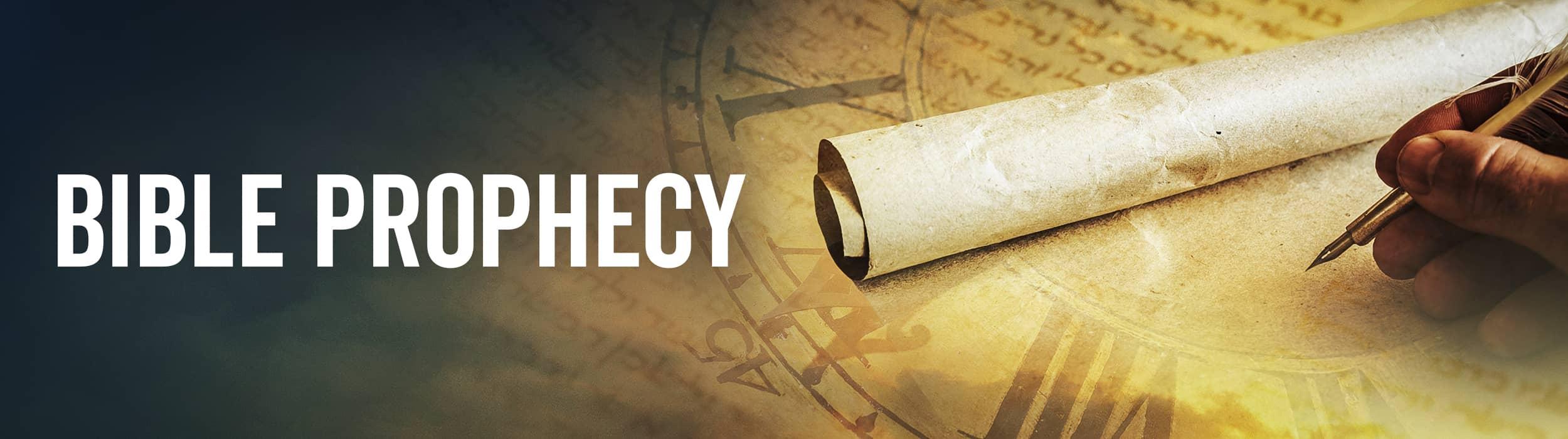 Bible prophecy online courses, prophecy online courses