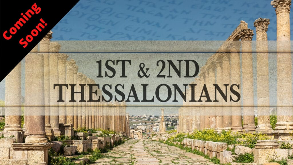 Books of 1st & 2nd Thessalonians – Pre-sale